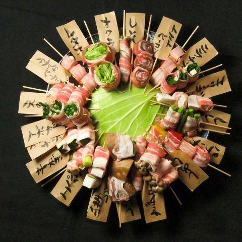 おまかせ野菜巻き串6本