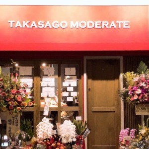 takasagomoderate(高砂モデレート)