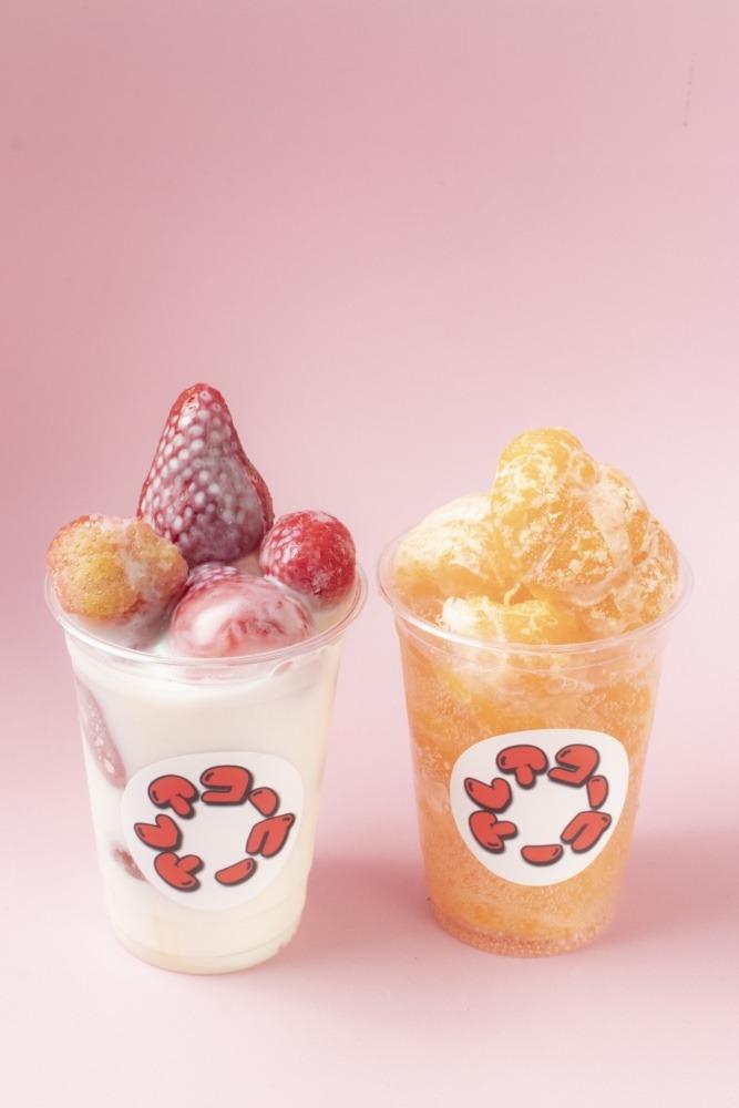 氷結イチゴミルク&氷結みかんサイダー